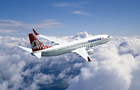 Thy - Türk Havayolları