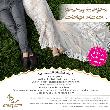 Altın Yunus Hotelden Avantajlı Düğün Paketleri